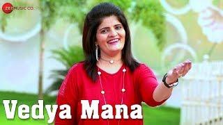 Vedya Mana Official Music | Netra Ketkar, Kapesh Kokate, Nikita Salve | Chitra Harshavardhan