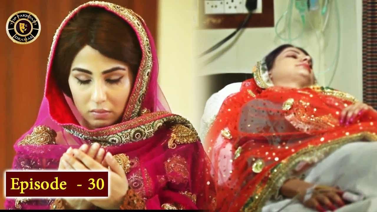Balaa Episode 30  - Top Pakistani Drama