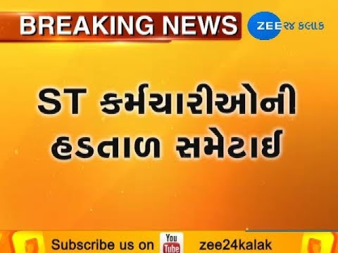 Ahmedabad : GSRTC employees call off strike after talks with government