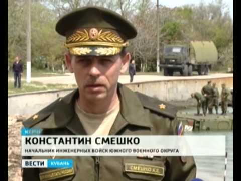 Из порта Кавказ в Крым пойдут понтонные паромы