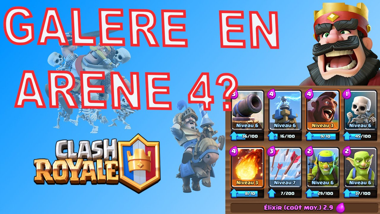 Clash royale fr un deck de fou pour l 39 ar ne 4 on gagne for Deck arene 5 miroir