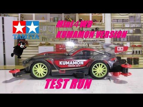 Mini4WD KUMAMON VERSION TEST RUN (MA CHASSIS)