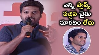 Anil Ravipudi Shocking Speech @ Majili Movie Grand Success Meet