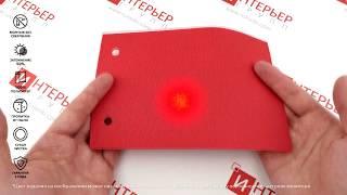 Рулонные шторы Карина красный - обзор ткани за 1 минуту от Rulonki.com