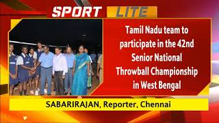 Tamil Nadu team to be selected for 42nd senior National Throwball Championship