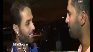 شاهد..ياسر القحطاني يعتذر لجمهور الهلال السوداني