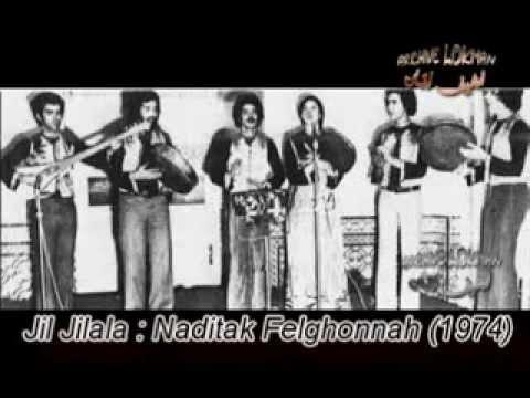 Jil Jilala - Naditak Felghonnah