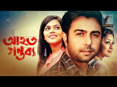 Ahoto Gontobbo | Bangla Natok | Thriller | Apurbo, Sumaiya Shimu | 2017 | MaasrangaTV Official