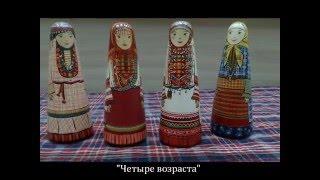 """фильм презентация""""Удмуртский национальный костюм"""""""