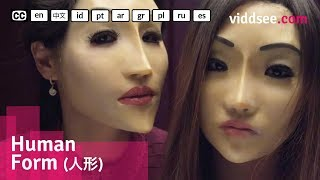 Video Human Form - Korean Body Horror Film // Viddsee.com download MP3, 3GP, MP4, WEBM, AVI, FLV Oktober 2017