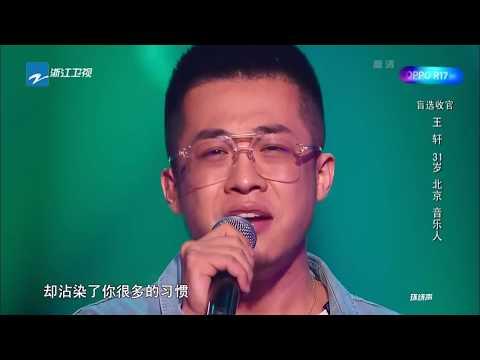 大壯 - 差一步《中國好聲音》完整版