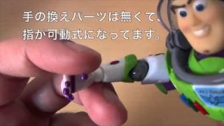 特撮リボルテック No.011 バズ・ライトイヤー【トイ・ストーリー】 開封...