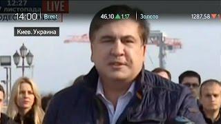 Михаил Саакашвили  подал в отставку с поста губернатора Одесской области
