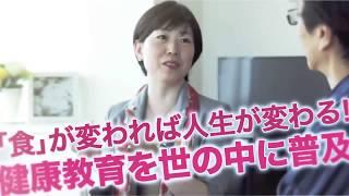 【対談】柏原 ゆきよ × 前田 出