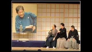 ラジオでの公開 2012年2月20日 立川談志追悼公演 in 平成中村座 Part1 h...