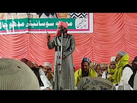 Qari Nisar Ahmad Kalkattavi Saheb ll ABUHANIFA AUOLIAYA MASJID CONFERENCE 29 jan. 2019