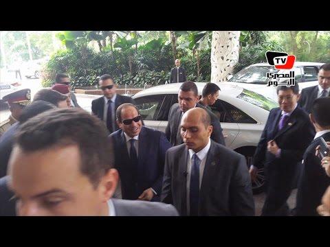 المصري اليوم: لحظة وصول السيسي إلى مقر إقامته في سنغافورة ويحيى الوفد المرافق له