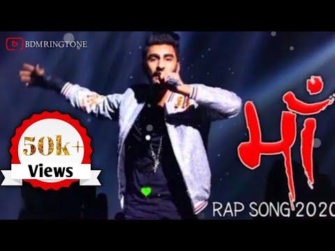 Rcr Rapper MAA