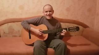 �������� ���� Дмитрий Задрейко Надя по дари акустическая версия ������