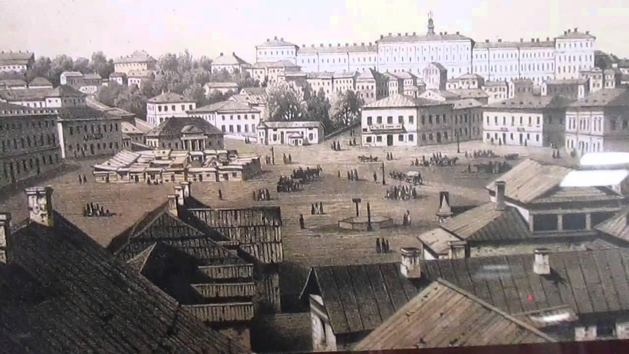 Панорама Киева, гравюра, фото картины старые, (музей ...