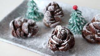 Super Easy Edible Pinecones