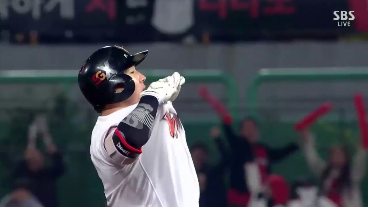 What is the KBO like?  Check out Game 5 between SK and Nexen