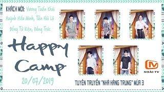 [Vietsub HD] Happy Camp 20/07/2019 | Vương Tuấn Khải, Huỳnh Hiểu Minh, Tần Hải Lộ,  Đổng Tử Kiện