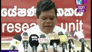 @Tv1NewsLK Prime Time News Sinhala TV1 8 PM (18-02-2018) Thumbnail