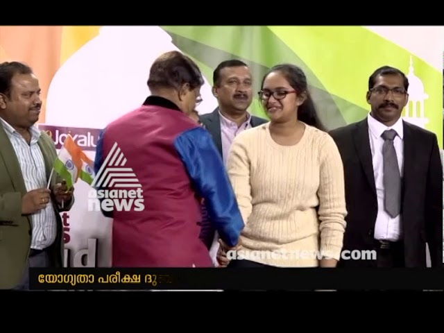 12 Students qualified for Asianet News PTBI 6th season