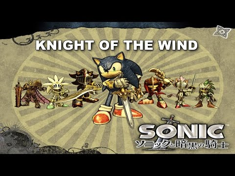 [SONIC KARAOKE] Sonic and the Black Knight - Knight of the Wind (Crush 40) [WATCH IN HD]