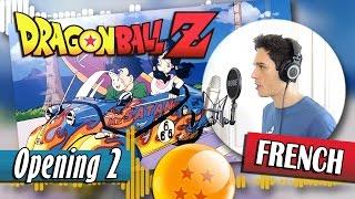 ☆ [French Version] Dragon Ball Z - We Gotta Power (Beastboy)