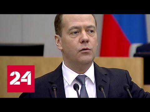 Медведев назвал последние 6 лет годами испытаний для экономики