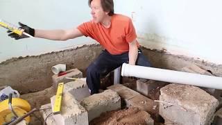 видео Электричество - Водосточная канализация