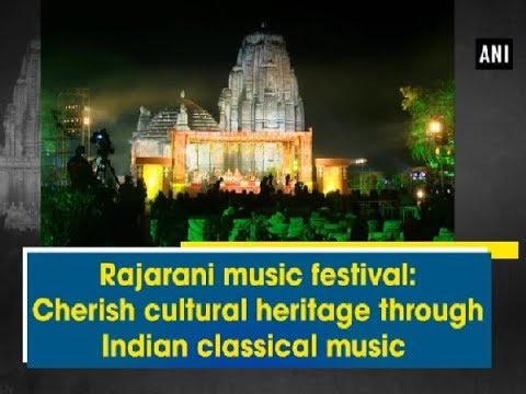Rajarani music festival: Cherish cultural heritage through Indian classical music - Odisha News