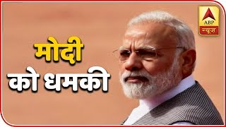 Top News: Watch All Big News Of The Day In Super-Fast Speed|ABP News