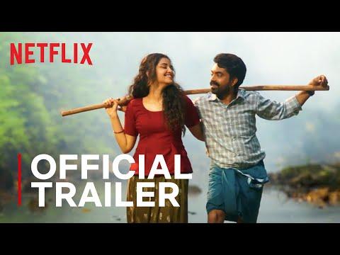 Maniyarayile Ashokan   Trailer