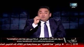 المصري أفندي  مع محمد على خير الحلقة الكاملة 10 ديسمبر