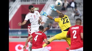 الإمارات 3-0 اليمن | هاتريك مبخوت يقود الإمارات لفوز صريح على اليمن | خليجي 24