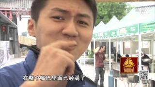 欢迎订阅走遍中国频道https://goo.gl/IMynXW 本期节目主要内容: 在云南...