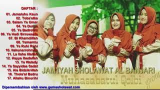 Video Sholawat Muhasabatul Qolbi Kumpulan Festival Al Banjari Terbaik download MP3, 3GP, MP4, WEBM, AVI, FLV Maret 2018