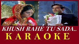 KHUSH RAHE TU SADA KARAOKE | Md. Rafi | Hindi Karaoke Track