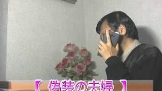 「偽装の夫婦」ドラマ業界「着せ替え力」希少価値! 「テレビ番組を斬る...