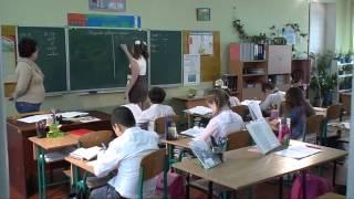 Урок математики. 4 класс. Школа