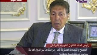 فيديو.. «عربية النواب»: مصر مستعدة لتقديم مساعدات عسكرية للعراق