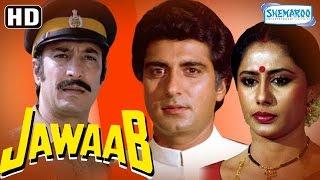 Jawab {HD} - Raj Babbar - Smita Patil - Suresh Oberoi  - Old Hindi Movie - (With Eng Subtitles)