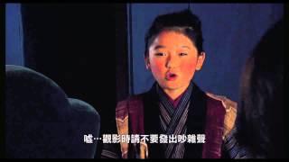 通關密語_感動千萬人‧ 贈票活動_http://goo.gl/vEwnyt (台北/ 台中/ 台...