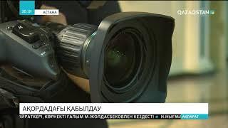 Нұрсұлтан Назарбаев мемлекет және қоғам қайраткері Мырзатай Жолдасбековті қабылдады
