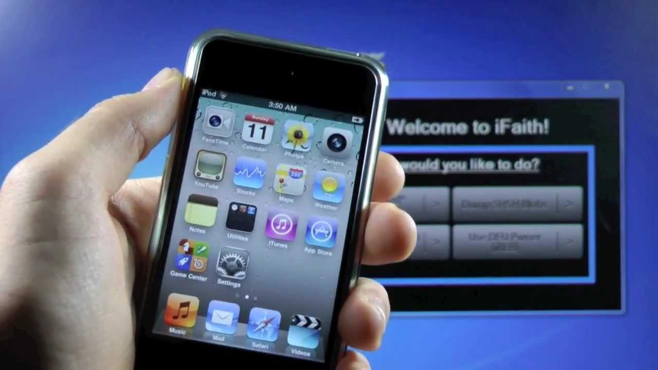 Скачать прошивку на 3g айфон