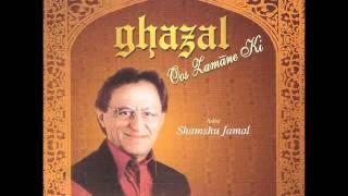 Sazaa Yeh Khoob Mili