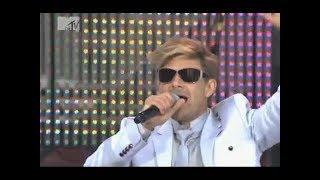 "Download Митя Фомин - Всё будет хорошо (""MTV Open Air"") Mp3 and Videos"